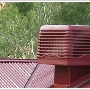 Evaporative cooling border1